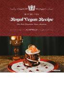 食べて美しくなるRoyal Vegan Recipe Raw Food,Fermentation,Detox,Macrobiotic (veggy Books)