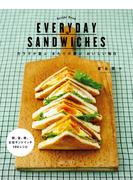 【期間限定価格】EVERYDAY SANDWICHES