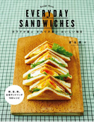 【期間限定価格】EVERYDAY SANDWICHES