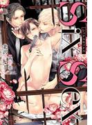 【期間限定価格】Six Sex