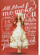 All About momoko DOLL (Dollybird別冊)