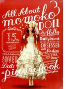 All About momoko DOLL(限定版) (Dollybird別冊)