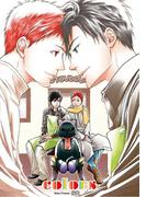 【全1-11セット】colors【分冊版】(K-BOOK ORIGINAL COMICS)