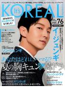 It's KOREAL (イッツコリアル) 2016年 09月号 [雑誌]