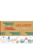 リサ・ラーソン 100枚レターブック