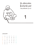 長場雄 Border Line カレンダー 2017 (翔泳社カレンダー)