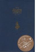 Disney ふしぎの国のアリス手帳 2017