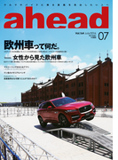 ahead vol.164