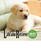 2017年大判カレンダー ラブラドール・レトリーバー