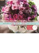 2017年ポケット付きカレンダー ROSES 四季を彩るバラたち