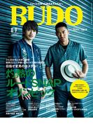 RUDO 2016年8・9月合併号