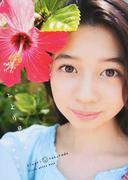 ひより日和。 桜田ひより1st写真集 (TOKYO NEWS MOOK)(TOKYO NEWS MOOK)