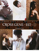 CROSS GENE−1ST− CROSS GENE First Photo Book