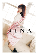 It's me RINA
