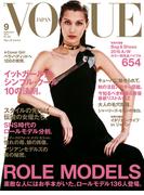 VOGUE JAPAN 2016 9月号