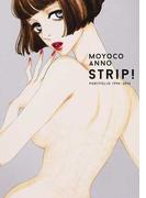 安野モヨコSTRIP! PORTFOLIO 1996−2016