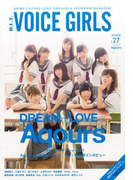 B.L.T. VOICE GIRLS Vol.27 付属資料:ポスター(1枚) 他