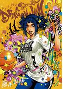 【11-15セット】DRAGON JAM(ビッグコミックススペシャル/ビッグコミックス)