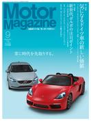 Motor Magazine 2016年9月号/No.734