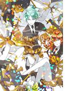 宝石の国 6 (アフタヌーン)(アフタヌーンKC)