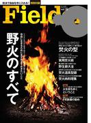 【期間限定価格】Fielder vol.26(Fielder)