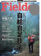 【期間限定価格】Fielder vol.25(Fielder)
