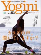 Yogini Vol.53