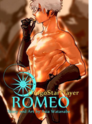 DragoStarPlayer ROMEO(13)(ドルチェシリーズ)