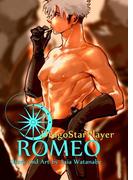 【11-15セット】DragoStarPlayer ROMEO(ドルチェシリーズ)