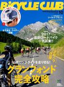 BiCYCLE CLUB (バイシクル クラブ) 2016年 10月号 [雑誌]