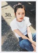 高橋愛スタイルブック『30.』 (e‐MOOK)(e‐MOOK)
