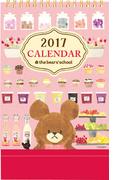 くまのがっこう卓上カレンダー (学研カレンダー2017)