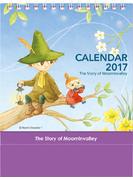 ムーミン卓上カレンダー(スナフキンとミイ) (学研カレンダー2017)