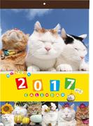 かご猫壁掛けカレンダー (学研カレンダー2017)