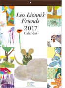 レオ・レオニ壁掛けカレンダー(フレデリック他) (学研カレンダー2017)