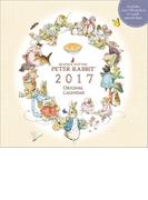 ピーターラビット壁掛けカレンダー (学研カレンダー2017)