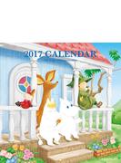 ムーミン壁掛けカレンダー(水彩画)