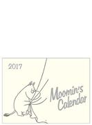 ムーミン壁掛けカレンダー(モノトーン)