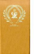 Dr.コパの風水手帳2017 (新Dr.コパの風水まるごと開運生活)