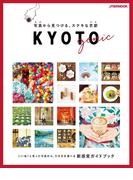 KYOTOgenic 写真から見つける、ステキな京都(JTBのMOOK)