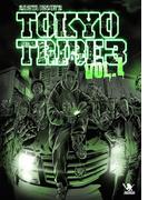 TOKYO TRIBE3 第1巻