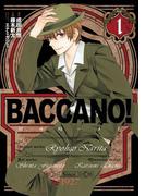 【全1-3セット】バッカーノ!(ヤングガンガンコミックス)