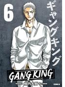 【6-10セット】ギャングキング