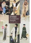 EMIRI Coordinate Sample Autumn‐Winter/183styles