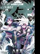 【26-30セット】マギ(少年サンデーコミックス)