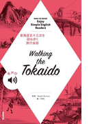 【音声付】NHK Enjoy Simple English Readers Walking the Tokaido