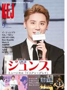 KEJ (コリア エンタテインメント ジャーナル) 2016年9月号