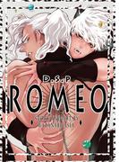 DragoStarPlayer ROMEO 3(ドルチェシリーズ)