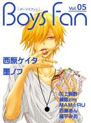 BOYS FAN vol.05 sideL(ボーイズファン)