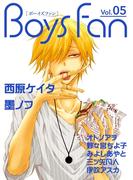 BOYS FAN vol.05 sideR(ボーイズファン)
